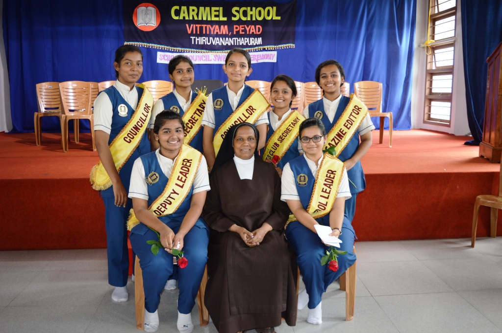 SCHOOL INVESTITURE CEREMONY